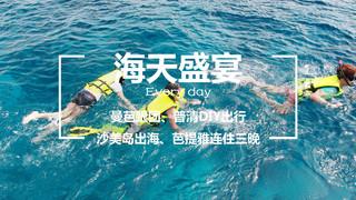 清迈5日游_深圳去泰国清迈跟团旅游_泰国清迈旅游纯玩团_泰国清迈7日游跟团