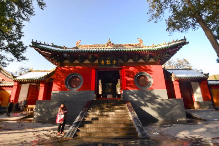 少林寺风景名胜区
