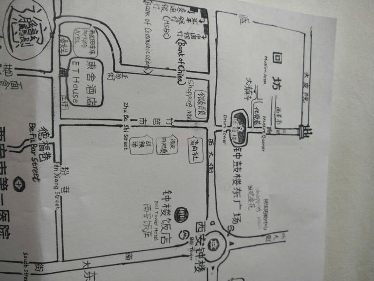 东舍酒店(西安钟鼓楼店)