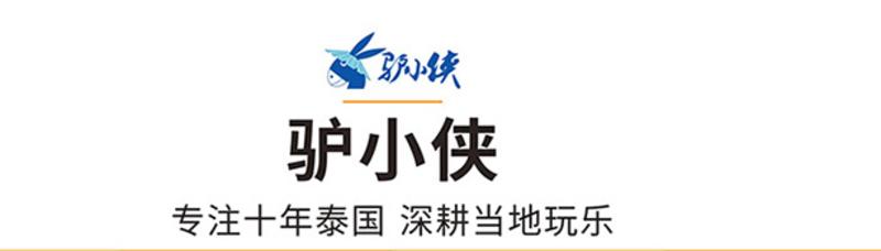 普吉岛拉查酒店的logo