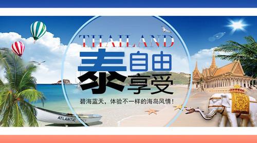 <泰国-曼谷-芭提雅5晚6日游>香港直飞、全程仅2免税、曼谷全天自由活动、2晚市区茉莉花酒店、香格里拉自助、生猛海鲜BBQ自助餐、乱打秀表演