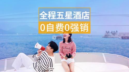 昆明-大理-丽江双飞6日游