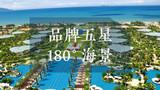 海南潜水_3582_12649