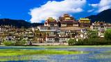 云南省香格里拉松赞林寺