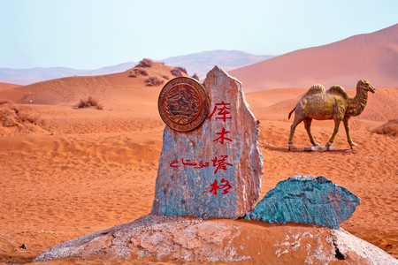 <吐鲁番火焰山-鄯善库木塔格沙漠1日游>含坎儿井博物馆、无购物不进家访