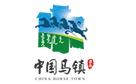 中国马镇自营旗舰店