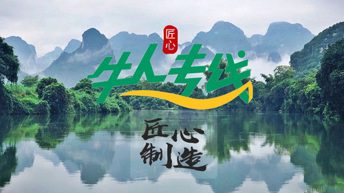 南宁-北海-自选涠洲岛双飞5日游