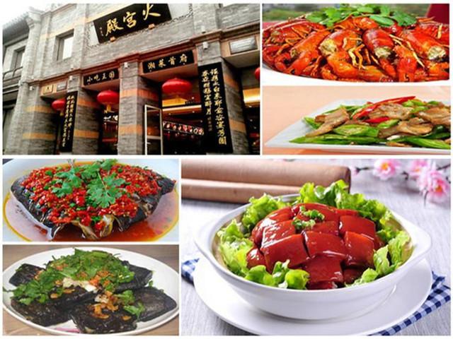 http:///tour/210616356豆腐视频美食图片