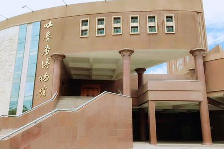 <吐鲁番博物馆+库木塔格沙漠动车1日游>动车往返、纯玩无购物、两人起发