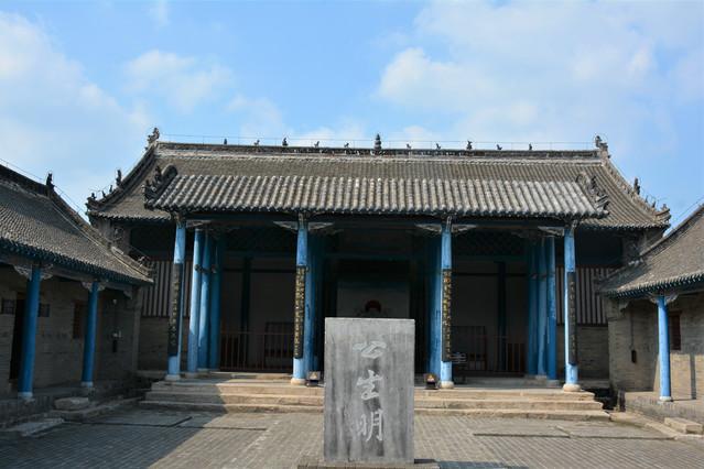 叶县县衙博物馆         图片