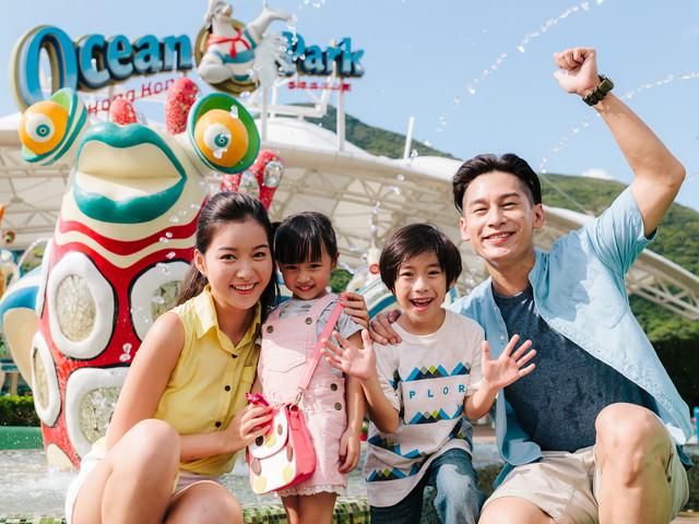 <火爆促销:香港海洋公园1日门票-买1送1【大小同票】>