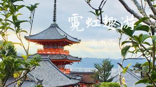 京都6日游_日本旅游旅行_日本旅游小团_跟团日本游线路