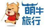 西藏萌牛旅游旗舰店