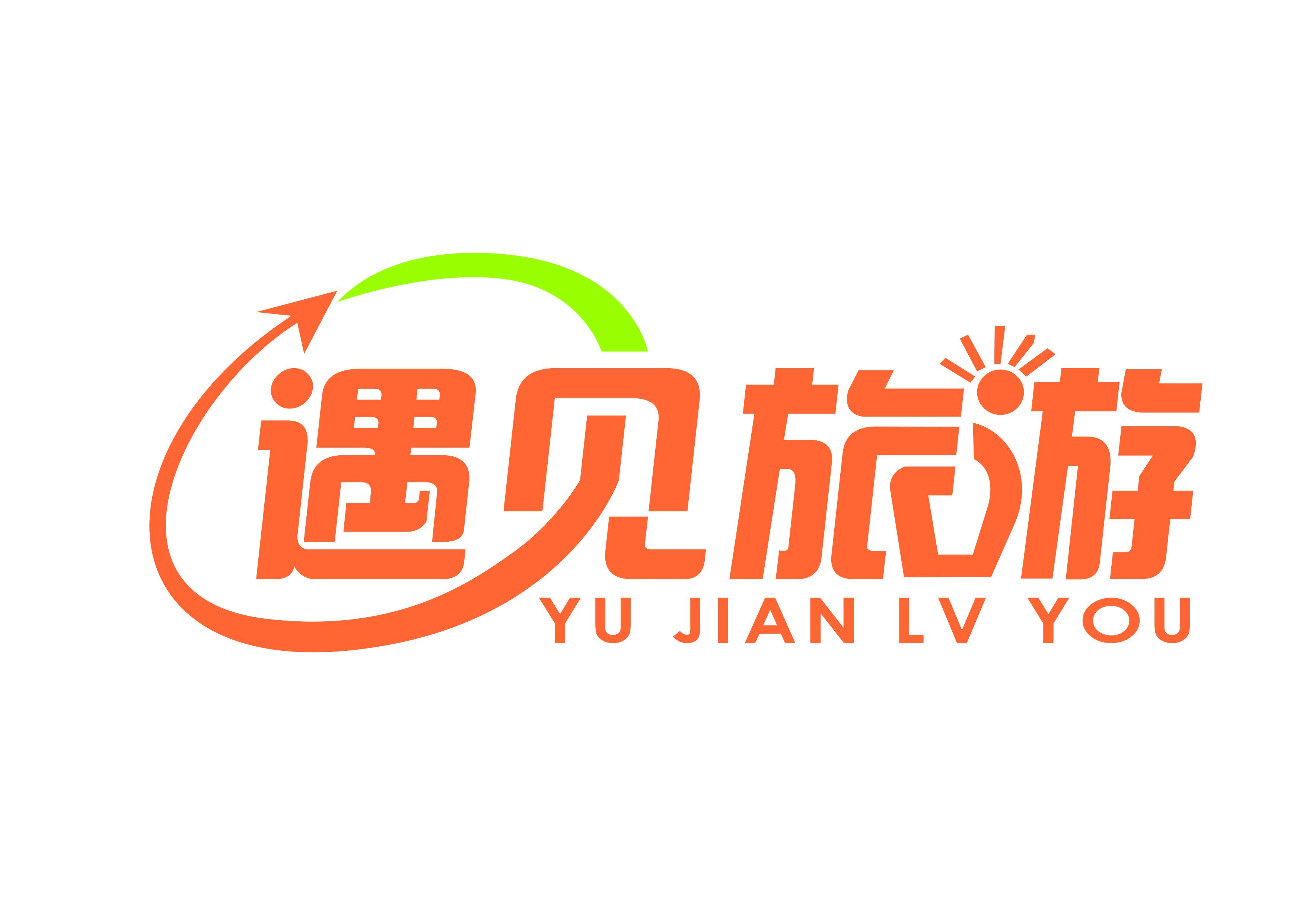 杭州遇见旅游