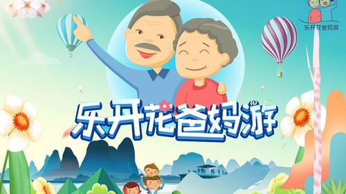 桂林-漓江-阳朔-遇龙河-世外桃源双飞5日游