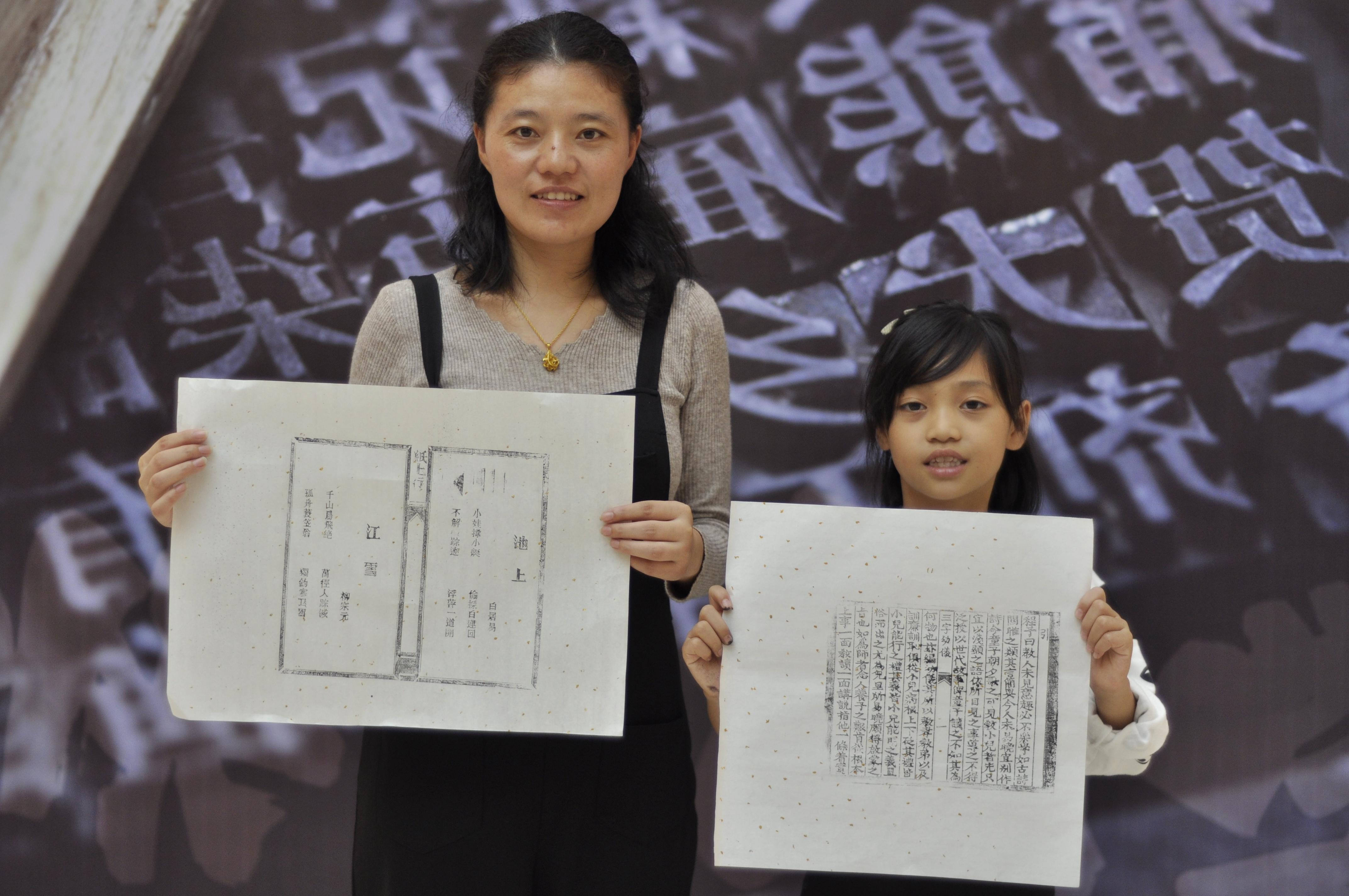 南京半日国学亲子课程体验-活字印刷