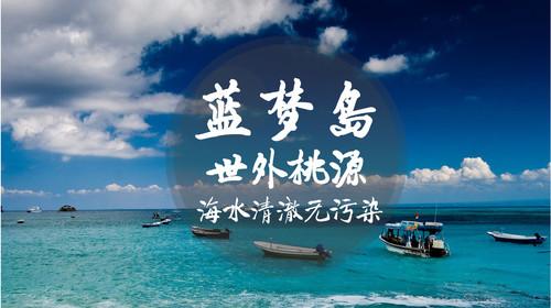 巴厘岛机票+地接5晚6-7日游