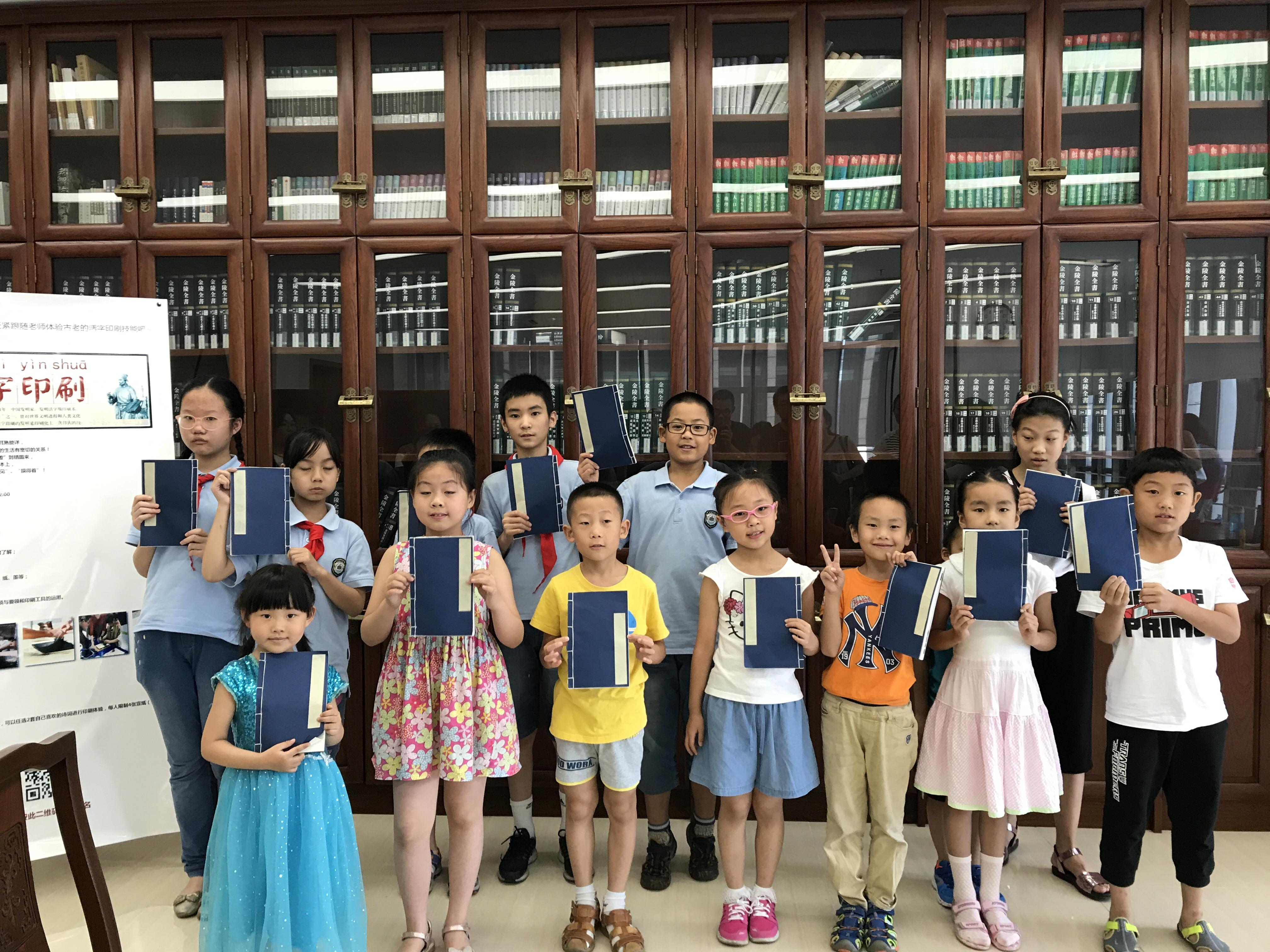 南京半日国学亲子课程体验-手工线装书