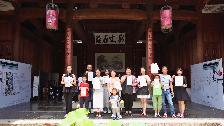南京半日国学亲子课程体验-饾版印刷