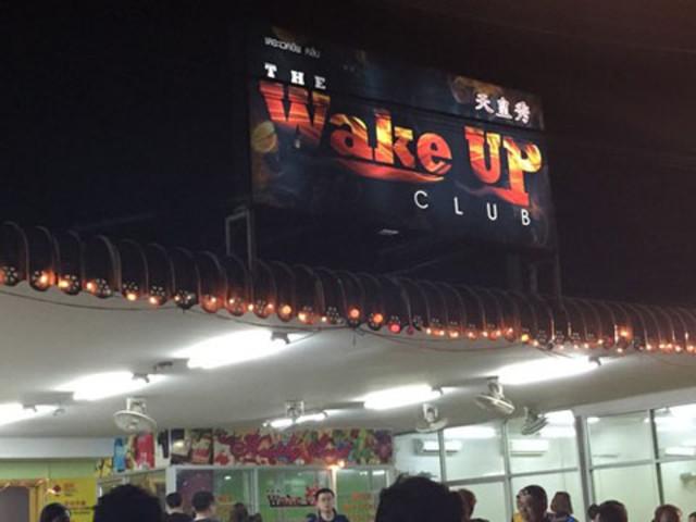 <【普吉Wake Up特色秀表演秀】 >专业从事特色表演秀的秀场 表演特别精彩 不得不看