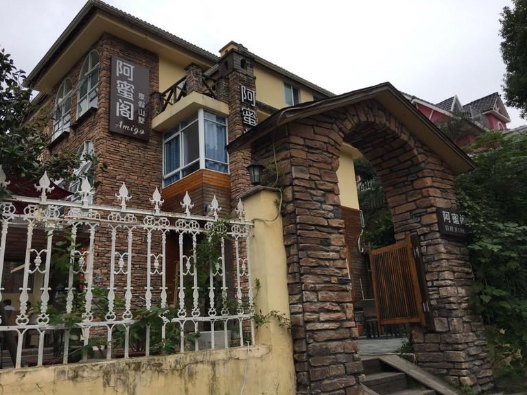 民宿离杭州动物园特别近,离西湖景区
