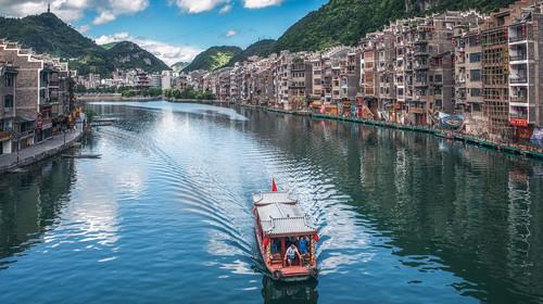 贵州镇远自然风光