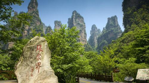 张家界国家森林公园,张家界,湖南省,中国,亚洲,