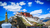Potala Palace Against Sky