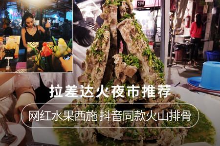 [春节]<泰国曼谷-芭提雅当地5晚6日游>陈小春推荐/全程5星/出海格兰岛/骑大象/七珍佛山(不含机票)