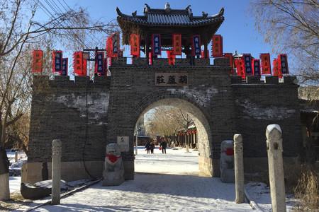 <吉林查干湖2日游>感受冬捕文化、无自费