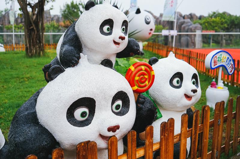 【途牛首发】东莞也有大熊猫啦,寮步香市动物园童心之