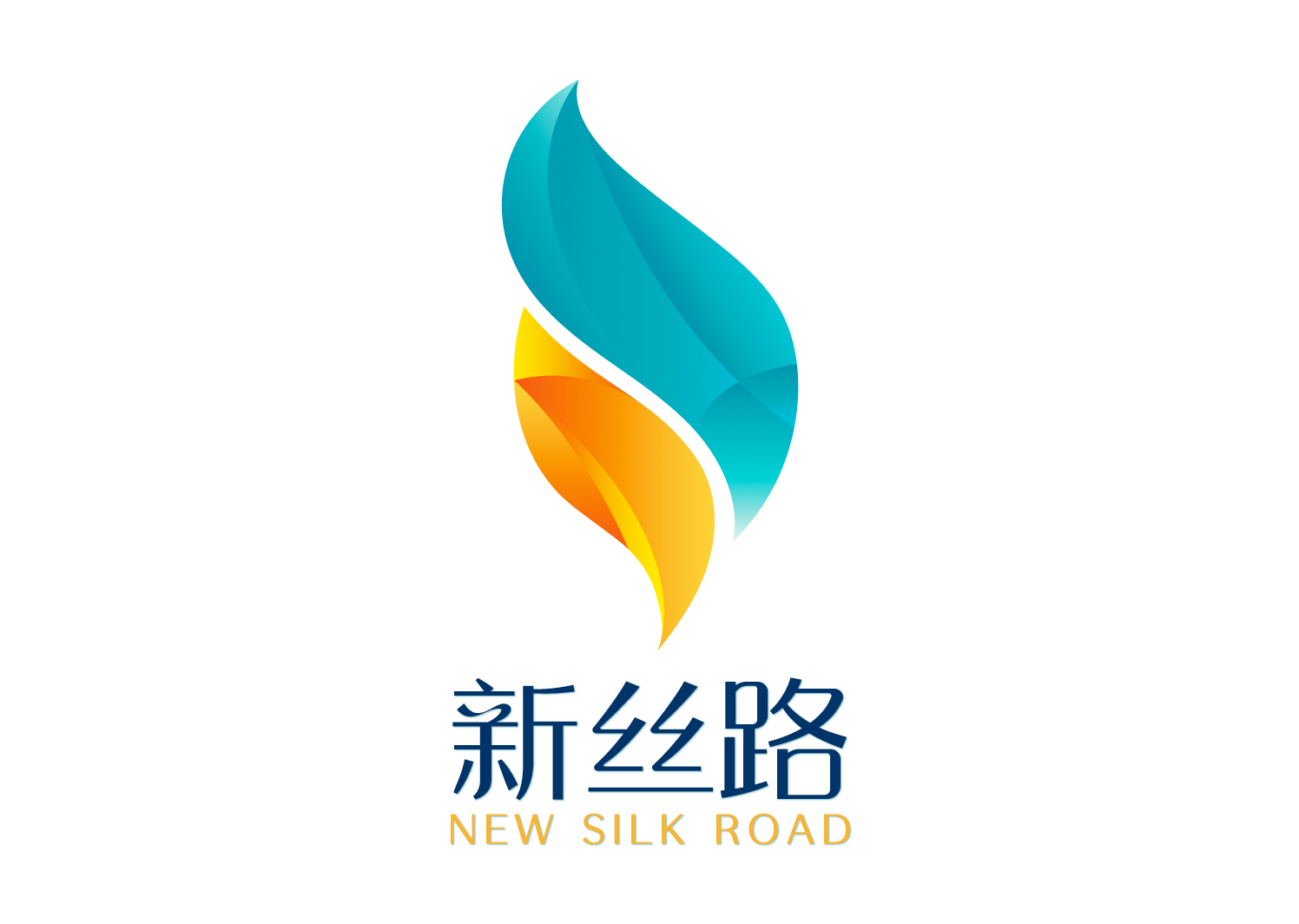 海南新丝路旅行社有限公司