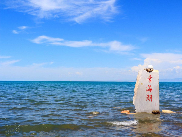 青海湖+茶卡盐湖+敦煌+七
