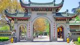 China Xiamen Nanputuo temple door