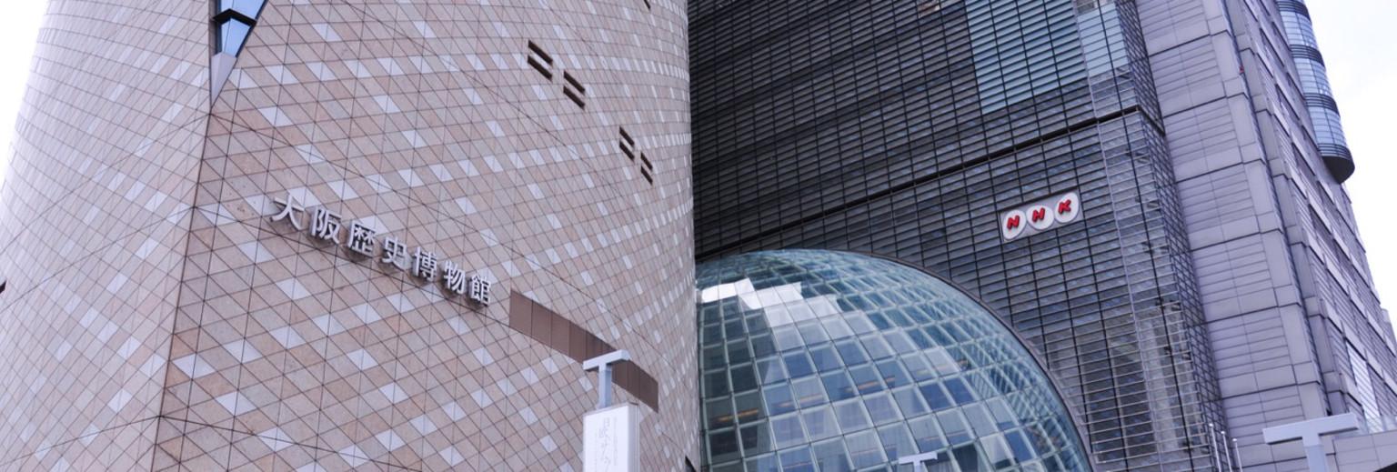 【2019】大阪历史博物馆v攻略攻略_大阪历史博冒险岛2任务攻略大全图片