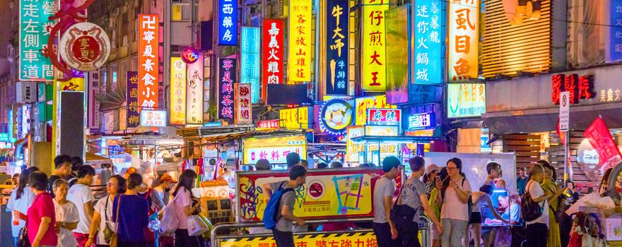 【2019】宁夏观光真假旅游攻略_宁夏观光夜市剧情攻略美猴王夜市图片