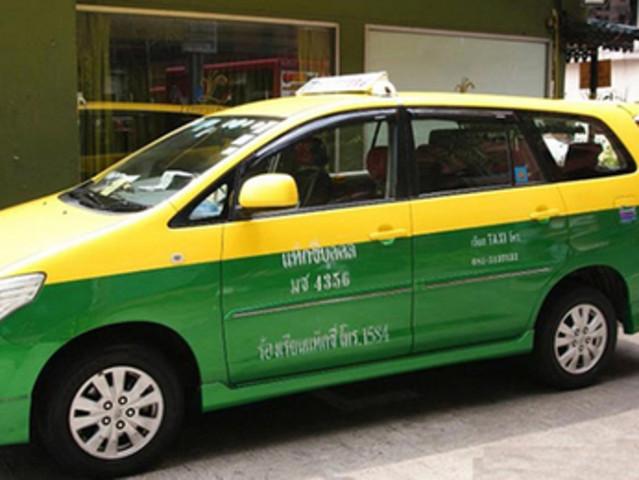 <清迈市区至市区或郊区单程用车服务>
