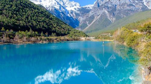 Blue Moon Valley, Yulong Moutain, Yunnan, China