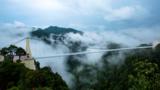 赣州三百山