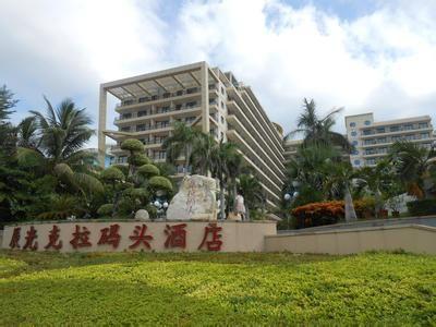 50)→ 亚龙湾红树林酒店(14:00)→大东海宝宏大酒店(14:40)→酒店大堂