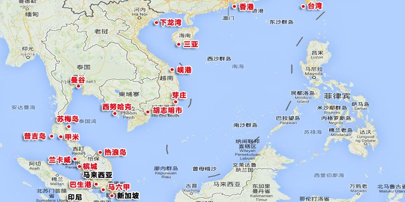 东南亚航线邮轮旅游