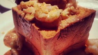 咖喱鸡肉大虾