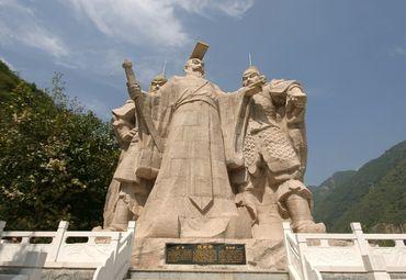 三国文化广场图片