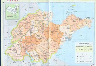 【山东地图?#21487;?#19996;全图查询_2017中国山东电子地图下载