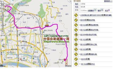 龙头泉地图
