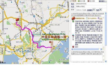 梧桐山地图