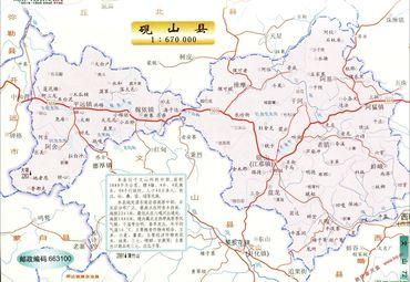 【文山地图】文山全图查询_2018云南文山电子地图下载