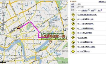 广西南宁火车站到金花