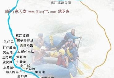 东江湖风景旅游区地图