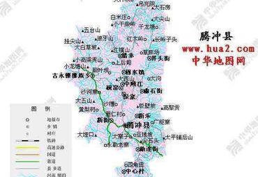腾冲县地图
